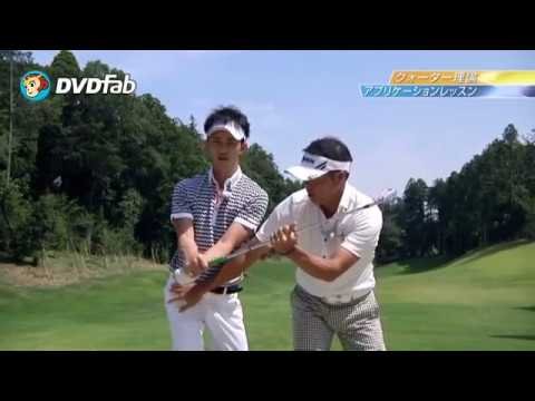 Izumi kuwata's Truth of swing.Golf lesson