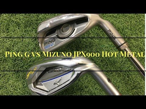 Mizuno JPX 900 HM vs Ping G Irons.