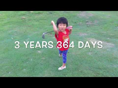 Miroku Suto – 2017 IMGA Junior World Golf Champion 須藤弥勒(みろく) Aged 5. Youngest ever Jr.World Champion