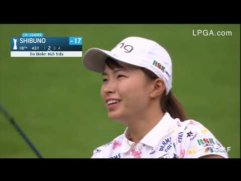 Hinako Shibuno Highlights from the Final Round of the 2019 AIG Women's British Open