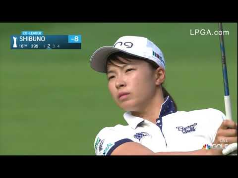 Hinako Shibuno Highlights from Round Two of the 2019 AIG Women's British Open