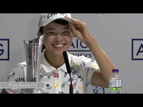 AIG Womens British Open Winner from Japan Hinako Shibuno