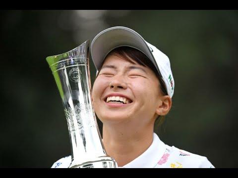 渋野日向子 全英詰め合わせ スマイル・シンデレラ 全英女子オープン制覇メジャー初優勝 Hinako Shibuno wins Women's British Open on major debut