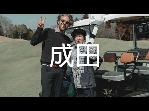 Japanese Caddies Are A Tradition Unlike Any Other | EAL in Japan
