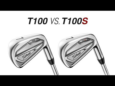 Titleist T100 vs T100s Irons