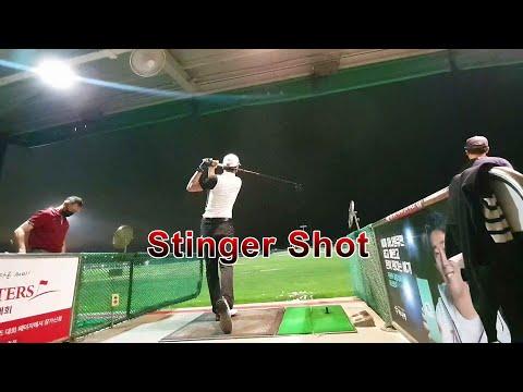 A-Class Golf Swing 스팅어샷 (Stinger Shot)